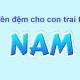 Gợi ý tên đệm cho con trai tên Nam, tên hay cho bé trai tên Nam