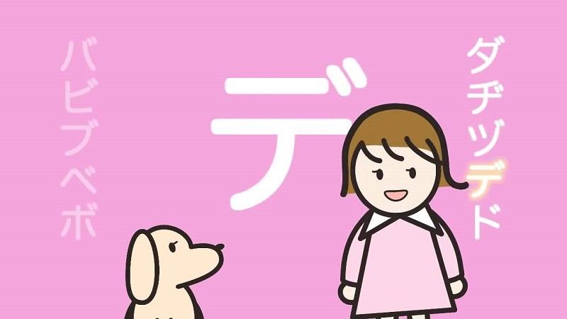 Tên bằng tiếng Nhật hay nhất cho con