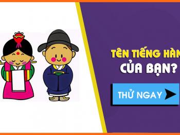 Hướng dẫn dịch tên tiếng Việt sang tiếng Hàn