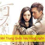 1001 tên Trung Quốc hay trong ngôn tình dành cho cả nam và nữ