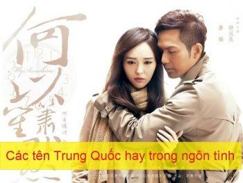 Các tên Trung Quốc hay trong ngôn tình
