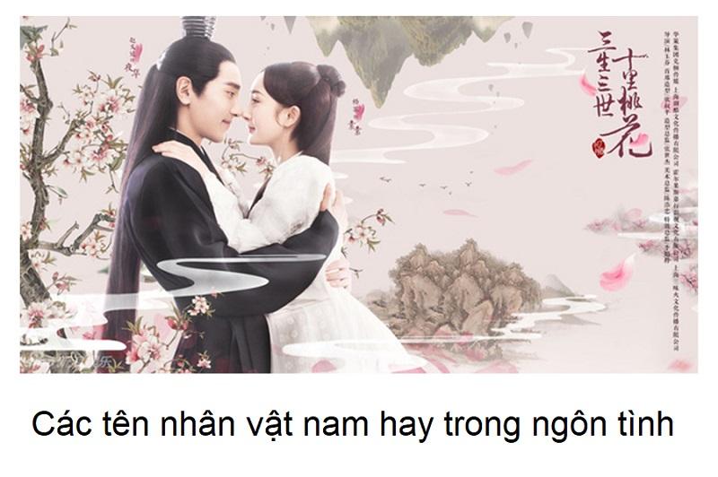 Tên Trung Quốc hay trong ngôn tình, tên nhân vật nam hay trong truyện ngôn tình