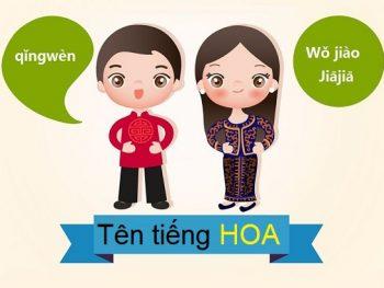 Những tên tiếng Hoa hay nhất