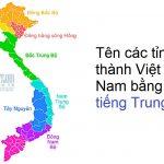 Tổng hợp tên các tỉnh Việt Nam bằng tiếng Trung đầy đủ nhất