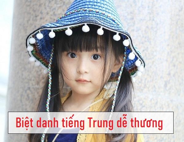 Biệt danh tiếng Trung dễ thương cho con gái